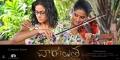 Priyamani Charulatha Movie Widescreen HD Wallpapers