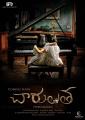 Charulatha Telugu Movie Posters