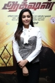 Actress Chaya Singh New Photos @ Action Movie Press Meet