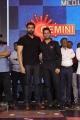 Varun Tej @ Check Movie Pre Release Event Stills