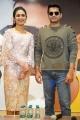 Priya Varrier, Nithin @ Check Movie Press Meet Stills