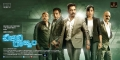 Sampath Raj, Prakash raj, Kamal, Trisha, Kishore in Cheekati Rajyam Movie Wallpaper