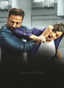Kamal Hassan, Trisha Krishnan in Cheekati Rajyam Movie Stills
