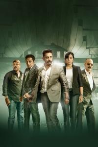 Cheekati Rajyam Telugu Movie Stills