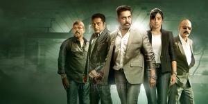 Sampath Raj, Prakash Raj, Kamal Hassan, Trisha Krishnan, Kishore in Cheekati Rajyam Movie Stills