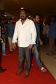 Nallamalupu Bujji @ Cheekati Rajyam Premiere Show at Prasads Imax, Hyderabad