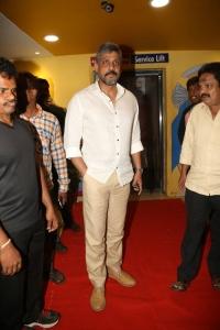 Cheekati Rajyam Premiere Show at Prasads Imax, Hyderabad