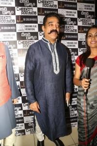 Kamal Haasan @ Cheekati Rajyam Premiere Show at Prasads Imax, Hyderabad