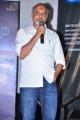 Lyricist Ramajogayya Sastry @ Cheekati Rajyam Movie Press Meet Stills