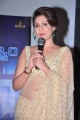 Actress Madhu Shalini @ Cheekati Rajyam Movie Press Meet Stills