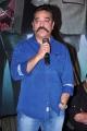Actor Kamal Hassan @ Cheekati Rajyam Movie Press Meet Stills