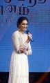 Actress Dayana Erappa Images at CCV Audio Launch