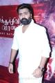 Actor Simbu @ Chekka Chivantha Vaanam Audio Launch Stills