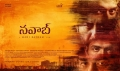 Simbu, Arvind Swami, Vijay Sethupathi, Arun Vijay in Nawab Telugu Movie First Look Wallpapers HD