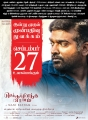 Vijay Sethupathi in Chekka Chivantha Vaanam Movie Release Posters