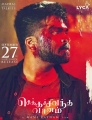 Simbu in Chekka Chivantha Vaanam Movie Release Posters