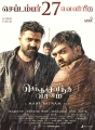 Simbu, Vijay Sethupathi in Chekka Chivantha Vaanam Movie Release Posters