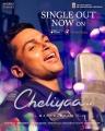 Karthi's Cheliyaa Hamsaro Single Release Posters