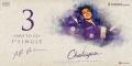 Karthi's Cheliyaa Movie Hamsaro Single Release Posters