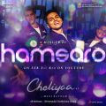 Karthi's Cheliyaa Hamsaro Single Song Release Posters