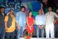 Chemistry Telugu Movie Audio Release Function Stills