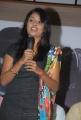 Amitha Rao at Chemistry Movie Logo Launch Stills