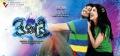 Sreeram Kodali, Amitha Rao in Chemistry Telugu Movie Wallpapers