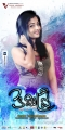 Actress Amitha Rao in Chemistry Movie Posters