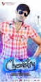 Actor Sreeram Kodali in Chemistry Movie Posters