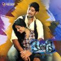 Sreeram Kodali, Amitha Rao in Chemistry Movie Posters