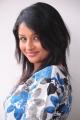 Actress Amitha Rao at Chemistry Movie Press Meet Stills