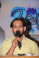 Director Vachaspati at Chemistry Movie Press Meet Stills