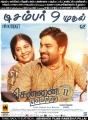 Vijayalakshmi, Shiva in Chennai 28 (2nd Innings) Movie Release Posters
