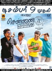 Ajay Raj, Shiva, Jai, Premji in Chennai 28 (2nd Innings) Movie Release Posters