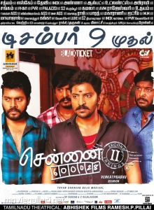 Actor Vaibhav Reddy in Chennai 28 (2nd Innings) Movie Release Posters