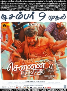 Actor Jai in Chennai 28 (2nd Innings) Movie Release Posters