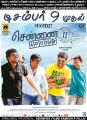 Ajay Raj, Shiva, Jai, Premji in Chennai 28 (2nd Innings) Movie Release Posters