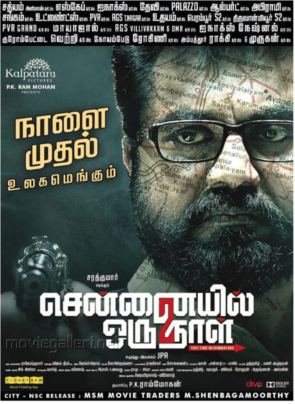 Sarathkumar's Chennaiyil Oru Naal 2 Movie Release Today Posters