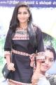Actress Parvathi Menon at Chennaiyil Oru Naal Audio Launch Stills