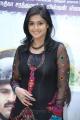 Actress Ramya Nambeesan at Chennaiyil Oru Naal Audio Launch Stills