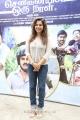 Actress Sandhya at Chennaiyil Oru Naal Audio Launch Photos