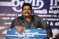 KS RAvikumar at Chennaiyil Oru Naal Audio Launch Stills