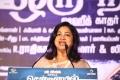 Radhika Sarathkumar at Chennaiyil Oru Naal Audio Launch Stills