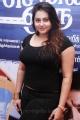 Namitha at Chennaiyil Oru Naal Premiere Show Stills