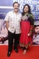 Sivakumar, Radhika at Chennaiyil Oru Naal Premiere Show Stills