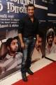 Actor Mohan at Chennaiyil Oru Naal Premiere Show Stills