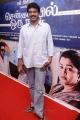 Subbu Panchu at Chennaiyil Oru Naal Premiere Show Stills