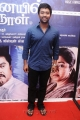 Shanthanu at Chennaiyil Oru Naal Premiere Show Stills