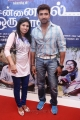 Arun Vijay at Chennaiyil Oru Naal Premiere Show Stills