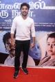 Chennaiyil Oru Naal Premiere Show Stills